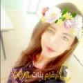 أنا ميار من سوريا 21 سنة عازب(ة) و أبحث عن رجال ل المتعة