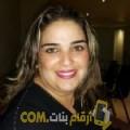 أنا زهرة من تونس 37 سنة مطلق(ة) و أبحث عن رجال ل المتعة