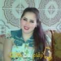 أنا ياسمين من مصر 32 سنة مطلق(ة) و أبحث عن رجال ل الحب