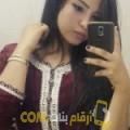 أنا مجيدة من اليمن 22 سنة عازب(ة) و أبحث عن رجال ل الزواج