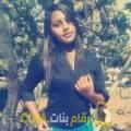 أنا دنيا من اليمن 21 سنة عازب(ة) و أبحث عن رجال ل الدردشة