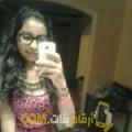 أنا مريم من مصر 20 سنة عازب(ة) و أبحث عن رجال ل الدردشة
