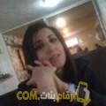 أنا إبتسام من لبنان 29 سنة عازب(ة) و أبحث عن رجال ل الزواج