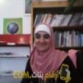 أنا شامة من فلسطين 38 سنة مطلق(ة) و أبحث عن رجال ل الحب