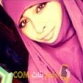 أنا نيرمين من الجزائر 21 سنة عازب(ة) و أبحث عن رجال ل الزواج