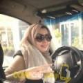 أنا إلينة من عمان 26 سنة عازب(ة) و أبحث عن رجال ل التعارف