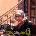 أنا لارة من قطر 37 سنة مطلق(ة) و أبحث عن رجال ل الزواج