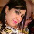 أنا إخلاص من المغرب 29 سنة عازب(ة) و أبحث عن رجال ل الزواج