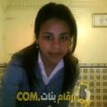 أنا نيات من الكويت 29 سنة عازب(ة) و أبحث عن رجال ل الحب