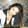 أنا رجاء من تونس 24 سنة عازب(ة) و أبحث عن رجال ل التعارف