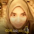 أنا نيمة من قطر 23 سنة عازب(ة) و أبحث عن رجال ل الحب