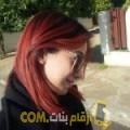 أنا لانة من تونس 27 سنة عازب(ة) و أبحث عن رجال ل الصداقة
