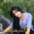 أنا مجدة من اليمن 21 سنة عازب(ة) و أبحث عن رجال ل التعارف
