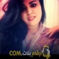 أنا آنسة من قطر 26 سنة عازب(ة) و أبحث عن رجال ل الصداقة