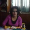 أنا إكرام من البحرين 49 سنة مطلق(ة) و أبحث عن رجال ل الصداقة