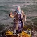 أنا نور هان من مصر 29 سنة عازب(ة) و أبحث عن رجال ل المتعة