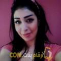 أنا حسناء من البحرين 26 سنة عازب(ة) و أبحث عن رجال ل الحب