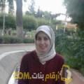 أنا ريحانة من عمان 26 سنة عازب(ة) و أبحث عن رجال ل التعارف