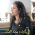 أنا مجدة من المغرب 35 سنة مطلق(ة) و أبحث عن رجال ل الدردشة
