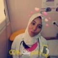 أنا ياسمين من اليمن 20 سنة عازب(ة) و أبحث عن رجال ل الزواج