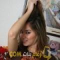 أنا عالية من قطر 29 سنة عازب(ة) و أبحث عن رجال ل الزواج