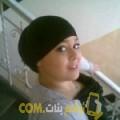 أنا نصيرة من تونس 23 سنة عازب(ة) و أبحث عن رجال ل الحب