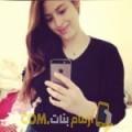 أنا نوال من الكويت 22 سنة عازب(ة) و أبحث عن رجال ل الزواج