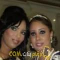 أنا الغالية من الجزائر 31 سنة مطلق(ة) و أبحث عن رجال ل الصداقة