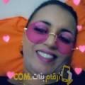 أنا رغدة من الإمارات 35 سنة مطلق(ة) و أبحث عن رجال ل الحب