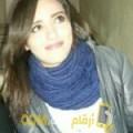 أنا روعة من تونس 27 سنة عازب(ة) و أبحث عن رجال ل الزواج