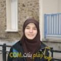 أنا مارية من العراق 33 سنة مطلق(ة) و أبحث عن رجال ل المتعة
