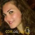 أنا آنسة من البحرين 33 سنة مطلق(ة) و أبحث عن رجال ل الصداقة