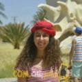 أنا إيمان من المغرب 26 سنة عازب(ة) و أبحث عن رجال ل الصداقة