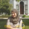 أنا سارة من الجزائر 35 سنة مطلق(ة) و أبحث عن رجال ل الزواج