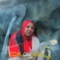 أنا نسرين من مصر 47 سنة مطلق(ة) و أبحث عن رجال ل الدردشة