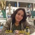 أنا سيرين من الكويت 37 سنة مطلق(ة) و أبحث عن رجال ل الزواج