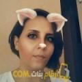 أنا بتينة من لبنان 31 سنة مطلق(ة) و أبحث عن رجال ل الزواج