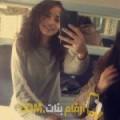 أنا سيلة من مصر 20 سنة عازب(ة) و أبحث عن رجال ل الزواج