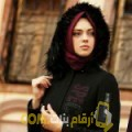 أنا نرجس من الكويت 31 سنة عازب(ة) و أبحث عن رجال ل التعارف