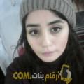 أنا جهينة من سوريا 25 سنة عازب(ة) و أبحث عن رجال ل الصداقة