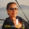 أنا نجوى من لبنان 69 سنة مطلق(ة) و أبحث عن رجال ل الزواج