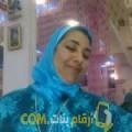 أنا صوفية من قطر 28 سنة عازب(ة) و أبحث عن رجال ل الدردشة