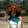 أنا شامة من الجزائر 28 سنة عازب(ة) و أبحث عن رجال ل التعارف