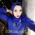 أنا ياسمين من السعودية 29 سنة عازب(ة) و أبحث عن رجال ل الزواج