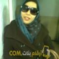 أنا بتينة من البحرين 31 سنة مطلق(ة) و أبحث عن رجال ل المتعة