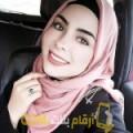 أنا أروى من لبنان 24 سنة عازب(ة) و أبحث عن رجال ل التعارف