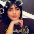 أنا نور هان من اليمن 20 سنة عازب(ة) و أبحث عن رجال ل التعارف