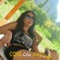 أنا منى من مصر 23 سنة عازب(ة) و أبحث عن رجال ل الدردشة