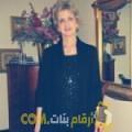 أنا نصيرة من الأردن 55 سنة مطلق(ة) و أبحث عن رجال ل الزواج