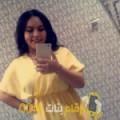 أنا تقوى من ليبيا 18 سنة عازب(ة) و أبحث عن رجال ل الزواج